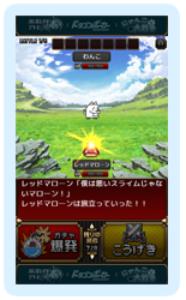 スクリーンショット 2014-04-18 13.33.50