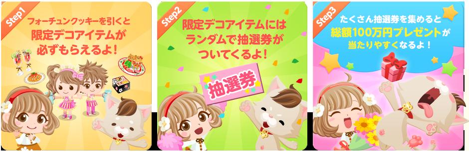 20140507bokuresu3_3