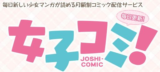 joshikomi_2