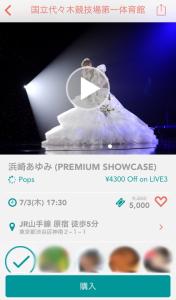 live_8