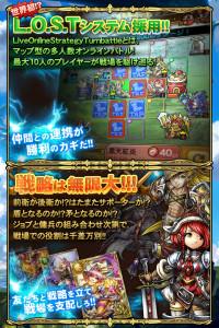 ゲーム画面_2