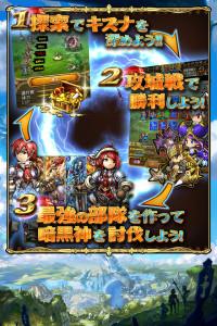 ゲーム画面_3