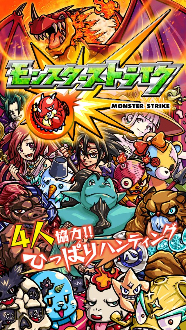 monsterstrike_01