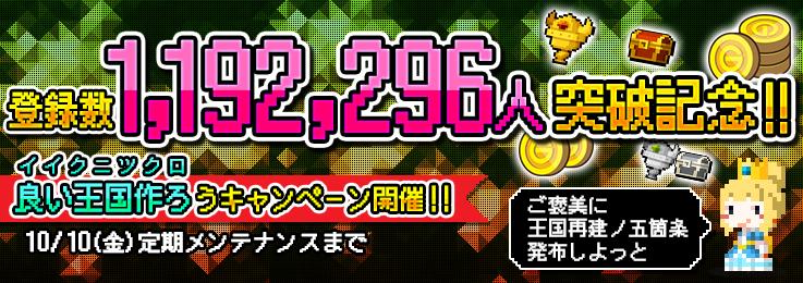 banner_noti_14100207